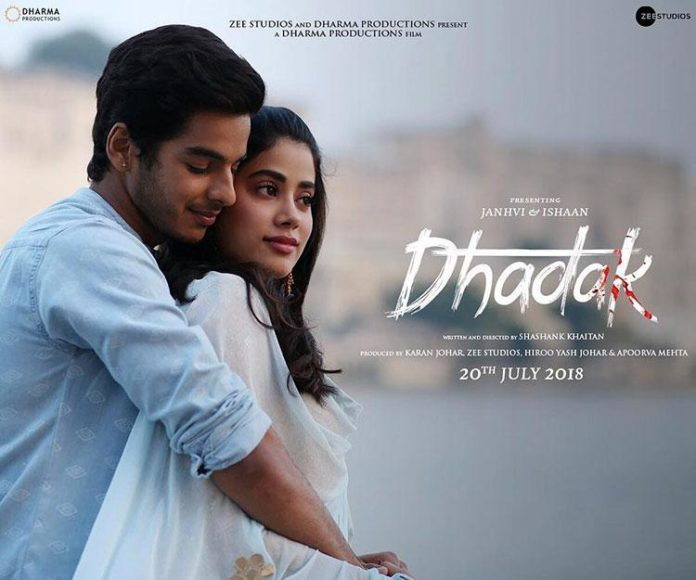 Dhadak Box Office Collection of First Day