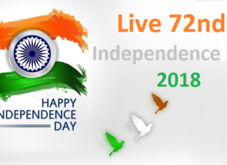 72nd Independence day of India 2018