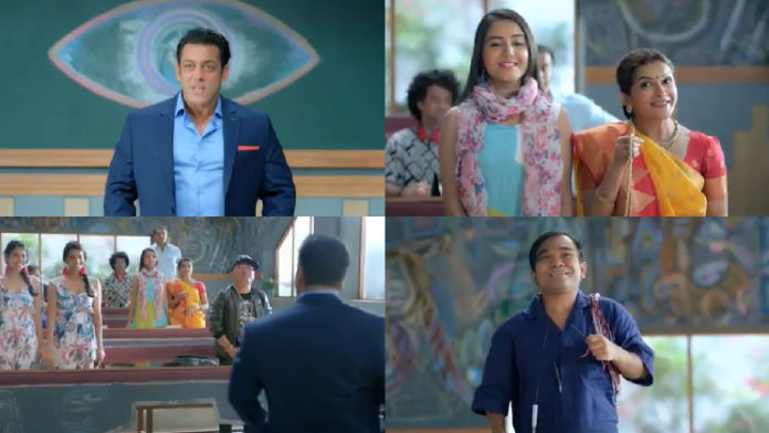 Bigg Boss 12 First Promo Out
