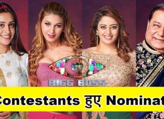 bigg boss 12 first nomination