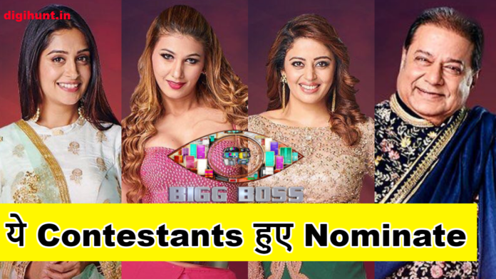 Bigg Boss 12 First Shocking Nomination 6 Contestants Nominated in