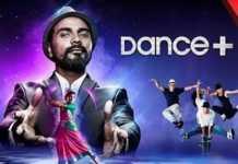 dance plus 4