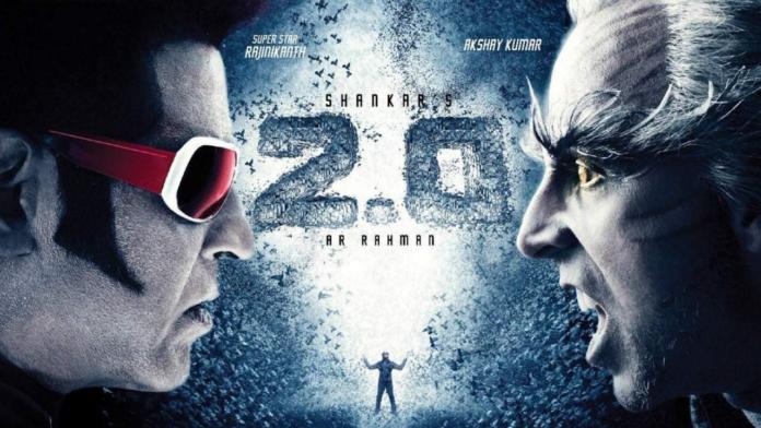 2.0 movie trailer