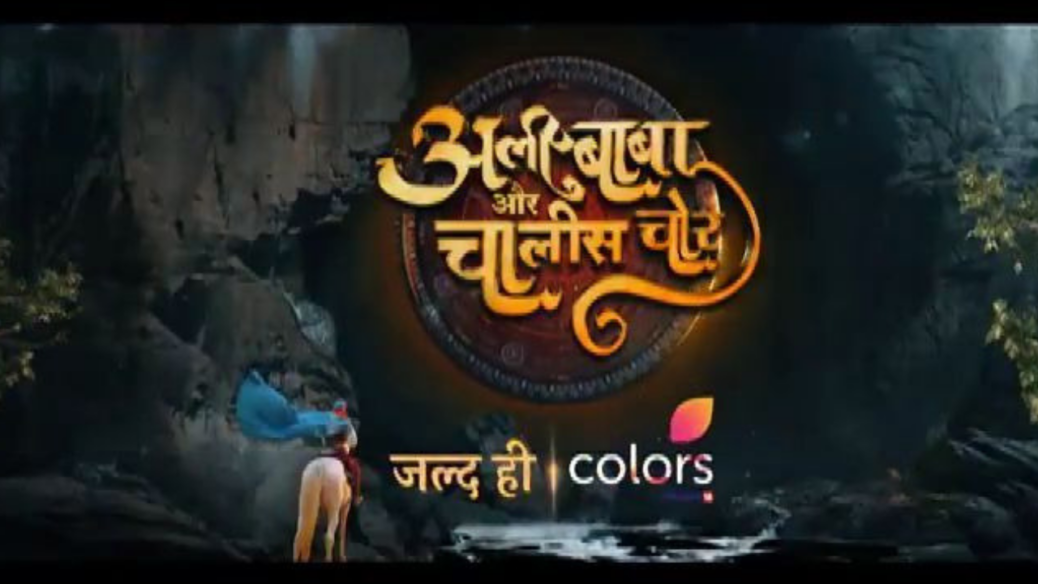 Ali Baba Aur Chalis Chor Colors Tv Start Date Cast And Story Alibaba aur chalis chor urf nasibka jor dc.type: ali baba aur chalis chor colors tv