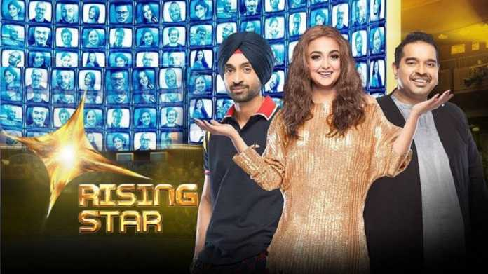 Rising Star 3 Auditions
