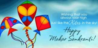 Makar Sankranti 2019 Wishes