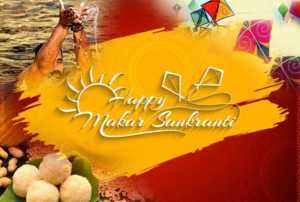 Makar Sankranti 2019 Wishes