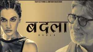 Upcoming Bollywood Movies In 2019
