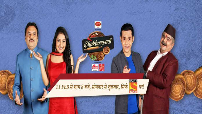 Bhakharwadi Sab Tv
