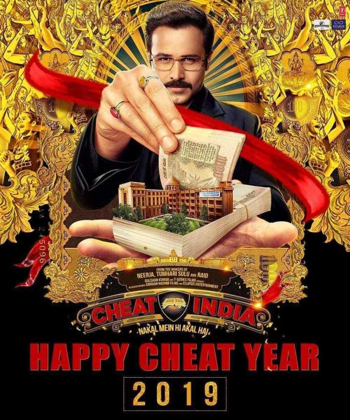 Cheat India Cast