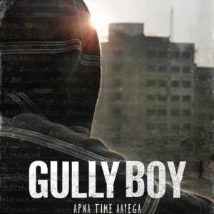 Gully Boy Movie Cast
