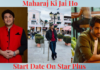 Maharaj Ki Jai Ho Serial