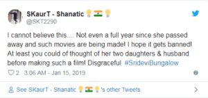 twitter slams priya prakash