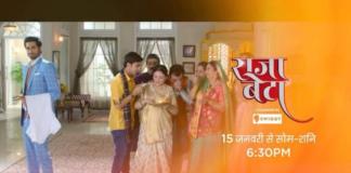 raja beta serial on zee tv
