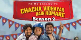 Chacha Vidhayak hain Humare Season 2