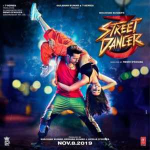 Street Dancer poster