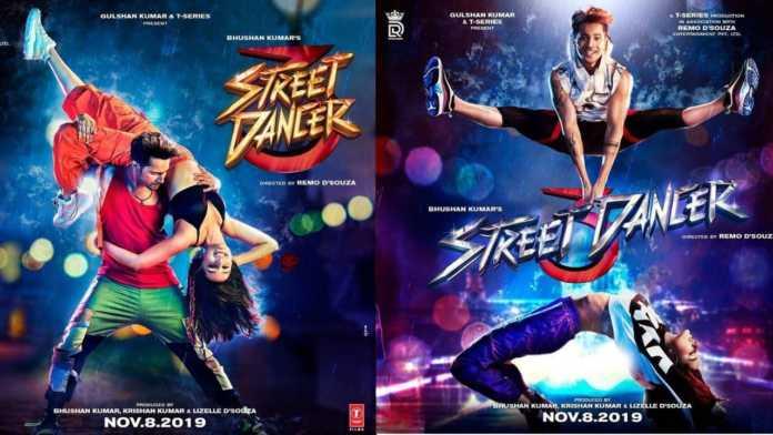 street dancer movie