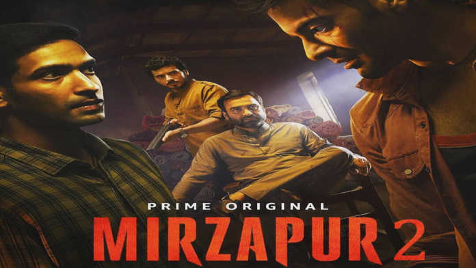 Mirzapur Season 2 Release Date, Cast And Story - DigiHunt