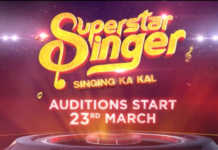Superstar singer
