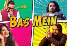 bas mein song