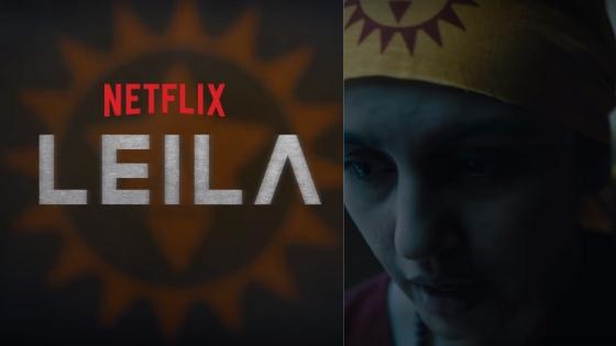 leila netflix web series