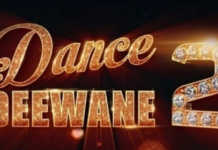 dance deewane auditions