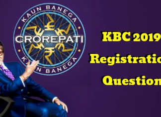 KBC 2019 Registration Question