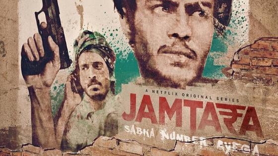 Jamtara web series