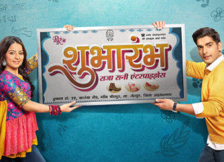 Shubharambh serial