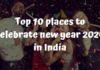 new year 2020 in india