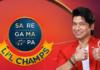 SaReGaMaPa Lil Champs 2020 Auditions