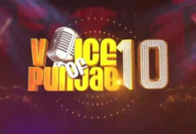 voice of punjab season 10