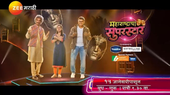Zee Marathi Maharashtracha Superstar
