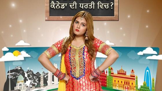 Zee Punjabi Vilayti Bhabhi