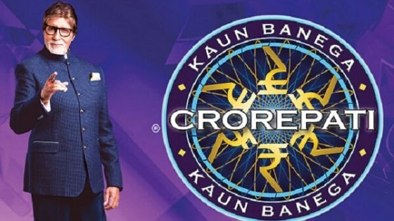 KBC 12 Kaun Banega Crorepati Season 12