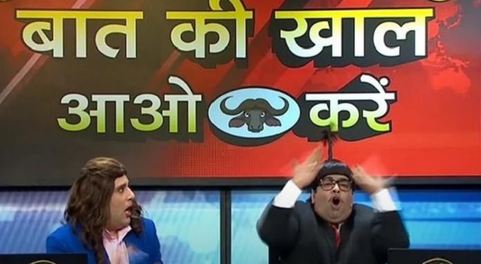 #BoycottKapilSharmaShow