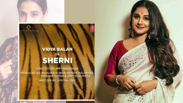 Vidya Balan Sherni