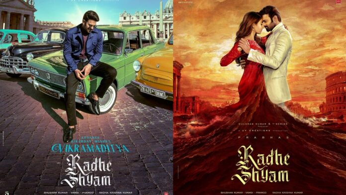 Radhe Shyam