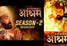 Ashram second season