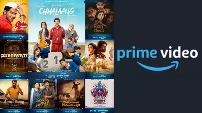 Amazon prime video films