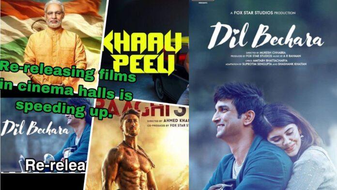 Re-releasing films